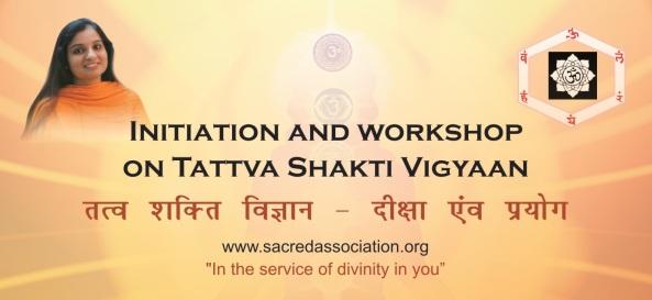 || Tattva Shakti Vigyaan Deeksha ||