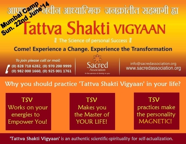 || All spiritual seekers are invited to get introduced to authentic practices of TSV, to register mail at saral.org@gmail.com ||