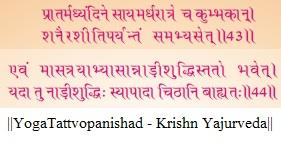 krishnyaju