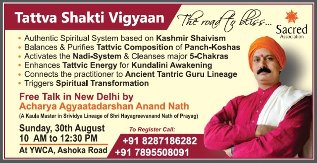 Talk on 30 August