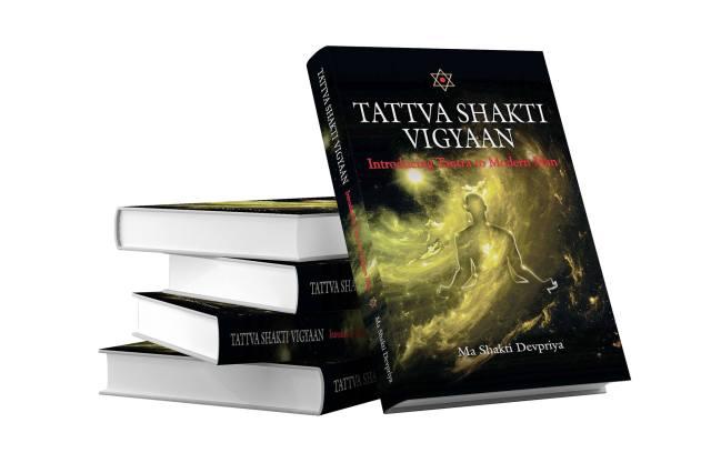 book tattva shakti vigyaan